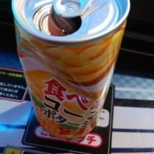 コーンスープ缶