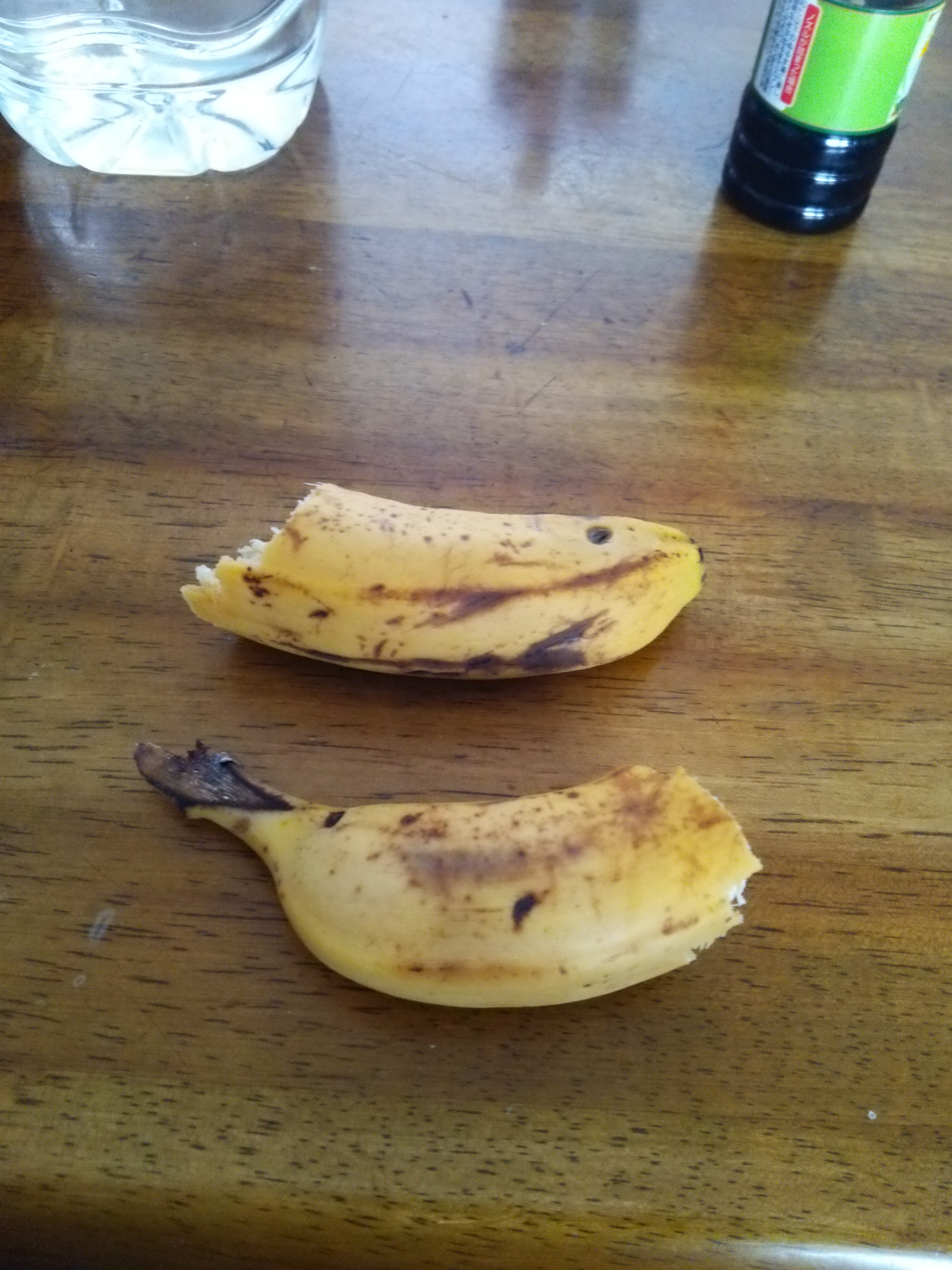 半分のバナナ