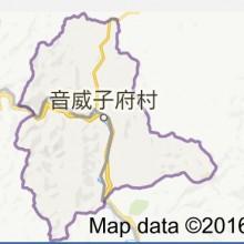 音威子府村地形